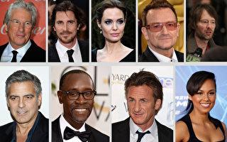 挺身而出倡導人權的九位明星