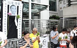 不離不棄  港數團體繼續追究李旺陽死因