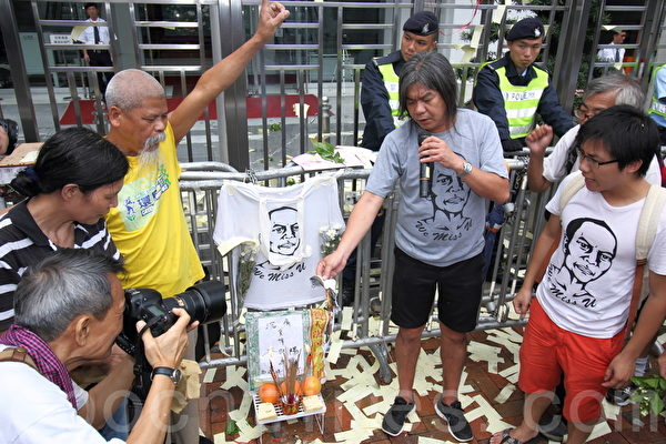圖說: 10多名香港社民連成員到中聯辦,抗議中共禁止民眾拜祭李旺陽。(蔡雯文/大紀元)