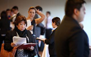 美国5月新增就业21.7万 经济势头良好