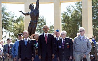 法國辦大型諾曼底登陸70週年紀念活動