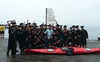 海大毕业生梦想起航  独木舟航向基隆屿