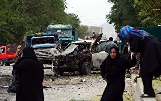 阿富汗總統候選人遭襲擊 6死22傷