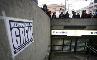 巴西圣保罗地铁罢工 交通混乱