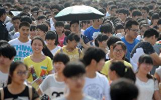大陸近百萬學生棄高考 出國人數猛增