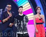 黑人、莎莎6月8日在台北录制《超级接班人》总冠军赛,潘玮柏受邀示范唱跳。(黄宗茂/大纪元)