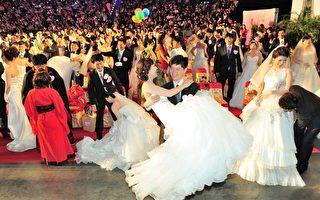 高市集团结婚  214对新人欢喜起家