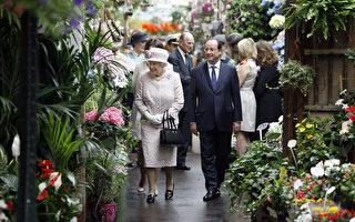 事隔66年 英国女王再访巴黎花市