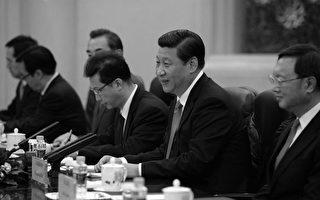 赵迩珺:习近平三领域抓权 触动江派痛处