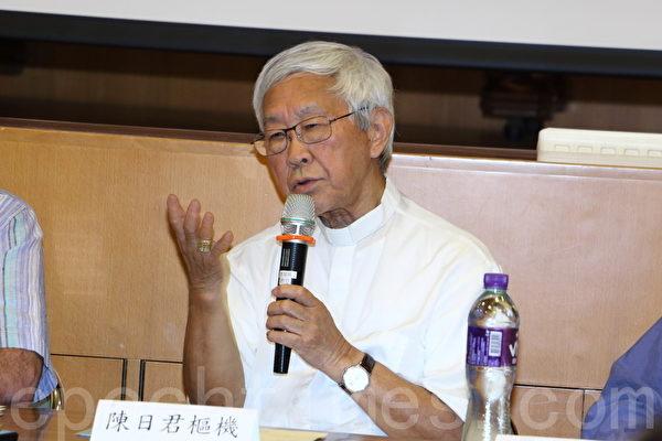 陳日君樞機出席「622全民投票」研討會,呼籲市民積極投票。(蔡雯文/大紀元)