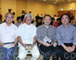 """陈日君枢机(左二)出席""""622全民投票""""研讨会,呼吁市民积极投票。(蔡雯文/大纪元)"""