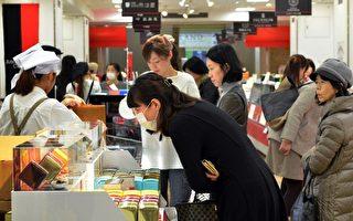外國遊客消費多 日本百貨店受益