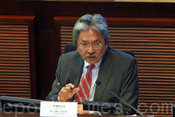 香港财政司司长曾俊华考虑8月下调全年增长3%至4%的预测。(潘在殊/大纪元)