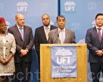 從右至左:紐約州眾議員金兌錫(Ron Kim)、紐約州參議員埃斯帕拉特(Adriano Espaillat)、州眾議員卡馬拉(Karim Camara)、紐約市教師工會(UFT)主席穆古俄(Michael Mulgrew)、紐約市教師工會(UFT)副主席Janella Hinds在6月9日的發佈會上。(王依瀾/大紀元)