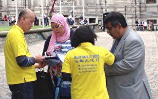 国际移植大会代表关注发生在中国的器官移植