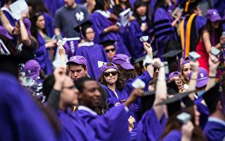 囊中羞涩 半数美大学生毕业后需家人资助