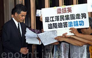 中共国新办推香港白皮书吊诡 港民主派:港人吓不倒