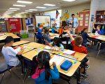 美國加利福尼亞法官6月10日做出裁決表示,教師任期法(Teacher Tenure Laws)(或稱教師終身制)違反了州憲法,它剝奪了學生獲得公平教育的權利,侵犯了公民權利。這項裁決具有里程碑意義,它可能將從根本上改變加州未來聘用和解僱教師的做法,也將對其它各州對該法律可能做出的改變產生重大影響。 (Robert MacPherson/AFP/Getty Images)