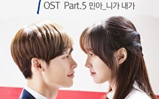 Girls Day珉娥录制《Dr.异乡人》OST