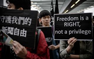 紐時:中共施壓英國大銀行撤銷港媒廣告