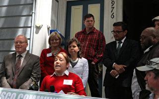 旧金山助低收入房客 社区土地信托再建功