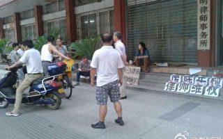 中国百名律师抗议为法轮功辩护律师年检受阻