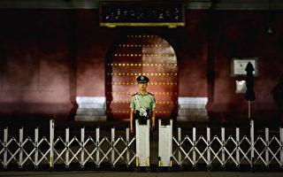 張東園:從「七一」看中共的不光彩歷史
