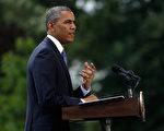 """美国总统奥巴马6月13日在华府表示,作为一个主权国家,伊拉克必须解决自己的问题。""""(Win McNamee/Getty Images)"""