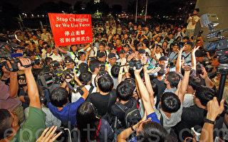 視頻:香港立法會前爆發最激烈示威抗議