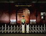 「國新辦」出台「一國兩制」白皮書4天後,中共江派人馬、全國政協副主席蘇榮被抓。這是中共十八大來,首位副國家級高官落馬,顯示出習江鬥已進入中共中央,習、江鬥全面升級。(Feng Li/Getty Images)