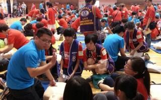 新竹市消防宣导活动 2700人学CPR