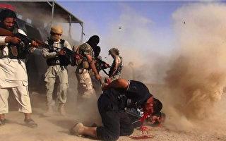 伊拉克再丢一城 美国伊朗或联手应对