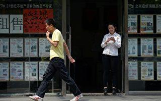 中国房屋空置率全球称冠 鬼城不断增加