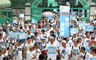 香港全民公投正式啟動