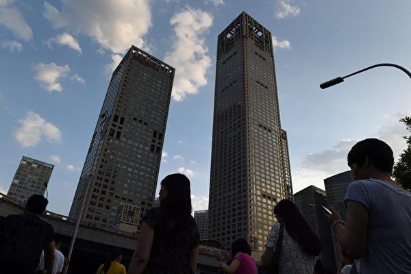 三大現象顯示中國經濟嚴重惡化
