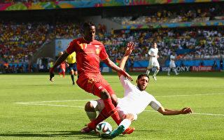 【精彩進球】比利時 2:1 阿爾及利亞