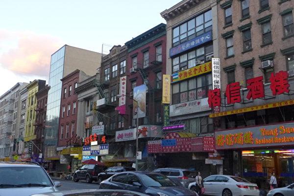 華埠東百老匯也稱為福州街。(蔡溶/大紀元)