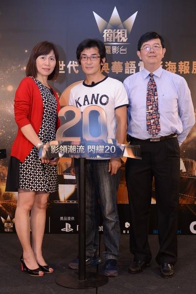 衛視電影台預購《KANO》協助魏導(中)部分拍片資金。(衛視電影台提供)