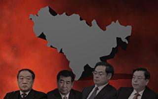 敏感時期副國級蘇榮遭免職 妻被曝受賄