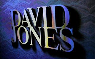 南非沃尔沃斯公司股东同意收购大卫琼斯