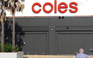 冷凍麵包冒充新鮮出爐 Coles被判罰百萬