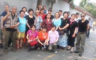 投书:上海访民国家信访局第15次大集访