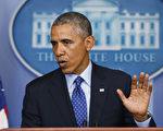 美国总统奥巴马6月19日就连日来伊拉克国内动荡局势升温,发表声明。他说,美国将协助伊拉克政府,制止来自伊拉克与黎凡特伊斯兰国(ISIL)激进武装分子的叛乱。这包括在需要的情况下,美国将对ISIL实施空中打击。但他同时强调,美国士兵不会再重返伊拉克战场作战。(Win McNamee/Getty Images)