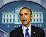 6月19日,奥巴马在白宫宣布对伊拉克政策,美国不出兵伊拉克,同时敦促马利基下台解危机。(Jim WATSON/AFP)