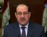 面臨叛軍的進犯,伊拉克總理馬利基領導不力。美國議員和阿拉伯要求馬利基下台的聲音日趨高漲。圖為2014年6月18日,伊拉克總理馬利基在巴格達伊拉克電視台發表電視談話。(AFP)
