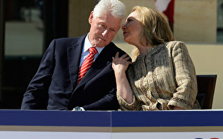 支持遗产税却避税 克林顿夫妇言行不一
