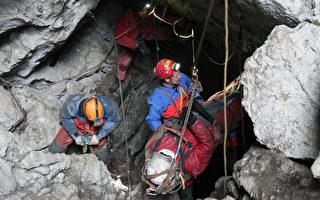 多國搜救隊救出德洞穴探險員