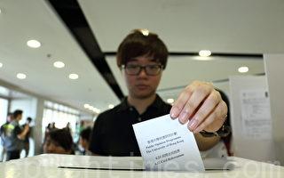 香港622公投启动 抗议白皮书成七一主题