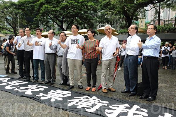 香港民主派议员到场声援,呼吁港人踊跃投票,争取真普选。(蔡雯文/大纪元)