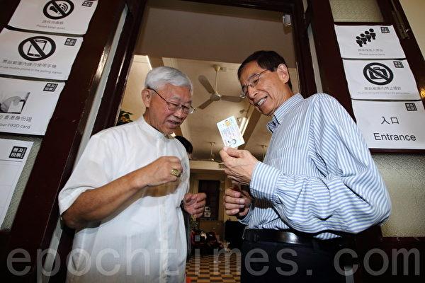 香港政改方案民間公投,6月22日正式進入實體投票階段。香港民主黨創黨主席李柱銘(右)與天主教香港教區榮休主教陳日君(左)樞機,一同在香港柴灣慈幼會修道院投票。(蔡雯文/大紀元)